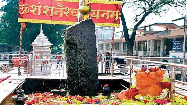 Nashik To Shani Shingnapur Travel Package